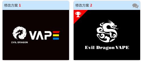 Evil Dragon VAPE体验馆logo创意设计案例欣赏