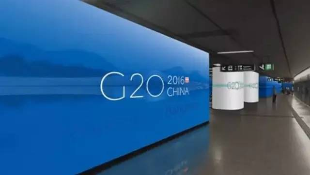 中国设计力量的崛起之G20 峰会logo设计