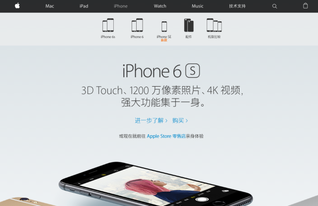 争做辣条界iPhone的卫龙,首先在设计上就证明了自己!