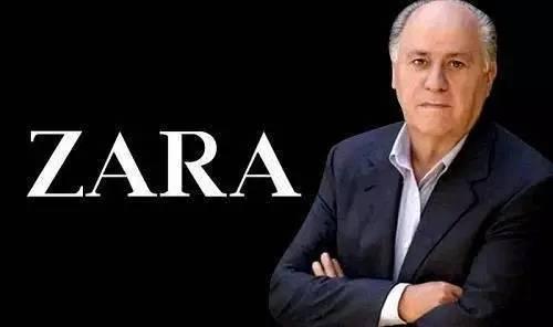 """想成为世界首富?快跟Zara的创始人学习快消品牌的""""快时尚"""""""