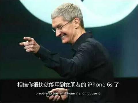 苹果iPhone 7发布会全新解读,带你全面解读这次的新品发布
