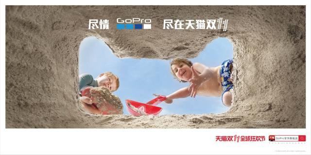 今年的双十一,看到这些品牌的海报感觉钱包被掏空!