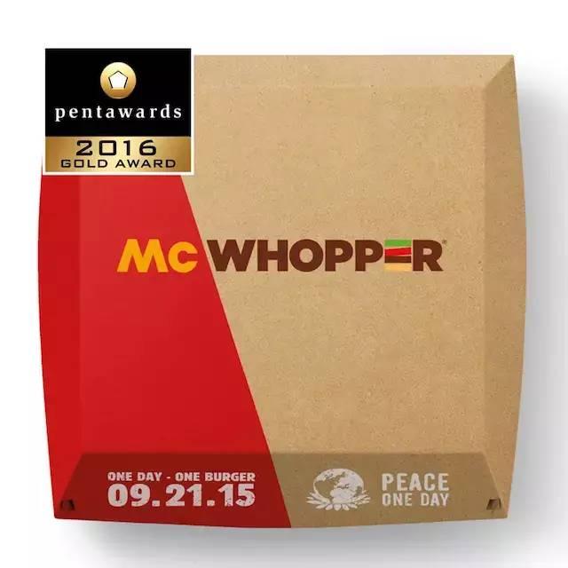 2016年又有哪些品牌的包装设计可以