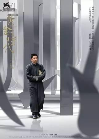 这些浓浓中国风的海报设计令人惊艳