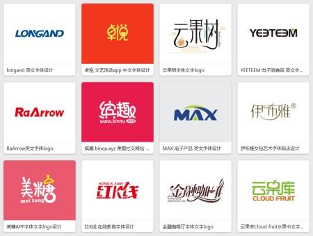 文字logo设计的优点;这几款原创字体logo设计案例你一定喜欢!