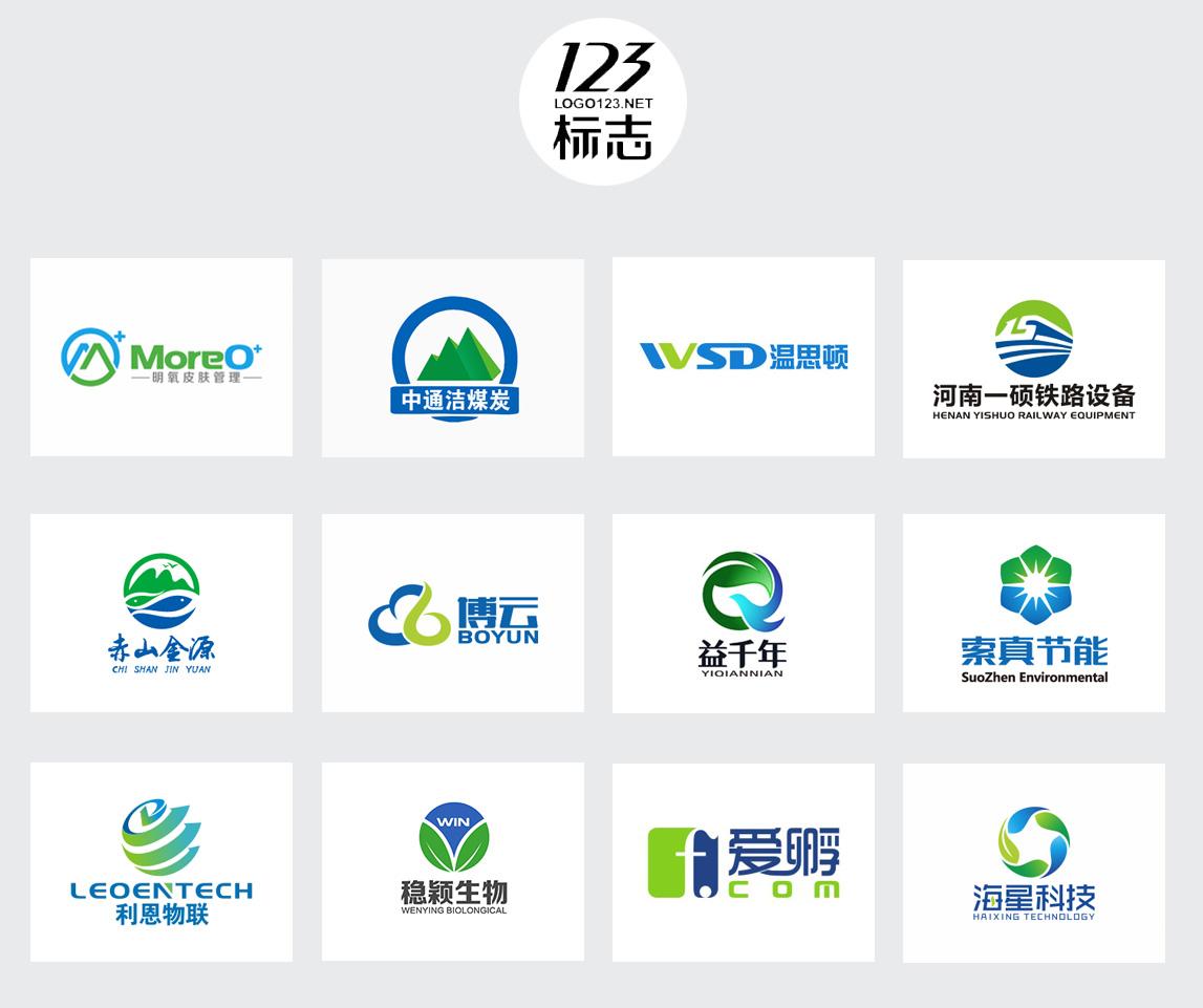 123标志原创蓝绿基础色logo设计