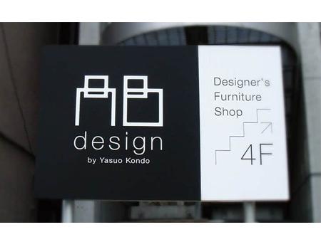 欧洲街头的英文logo设计——字母类logo的灵感参考