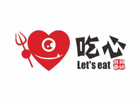 一款红红火火的原创卡通餐厅logo欣赏,来自123标志!