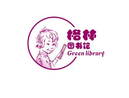 一款童话气息满满的原创图书馆卡通logo,来自123标志网