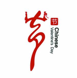 logo logo 标志 设计 矢量 矢量图 素材 图标 300_305