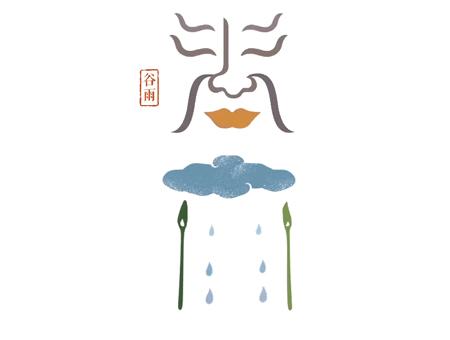 这组24节气动图文字logo设计美的让人移不开眼睛!