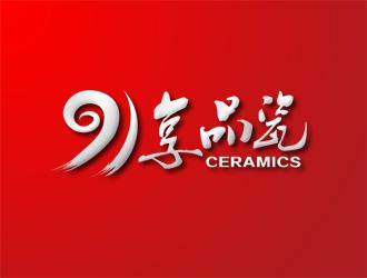 123标志,10款陶瓷类logo设计分享