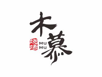 商标注册推荐字体logo设计-123标志原创字体logo欣赏