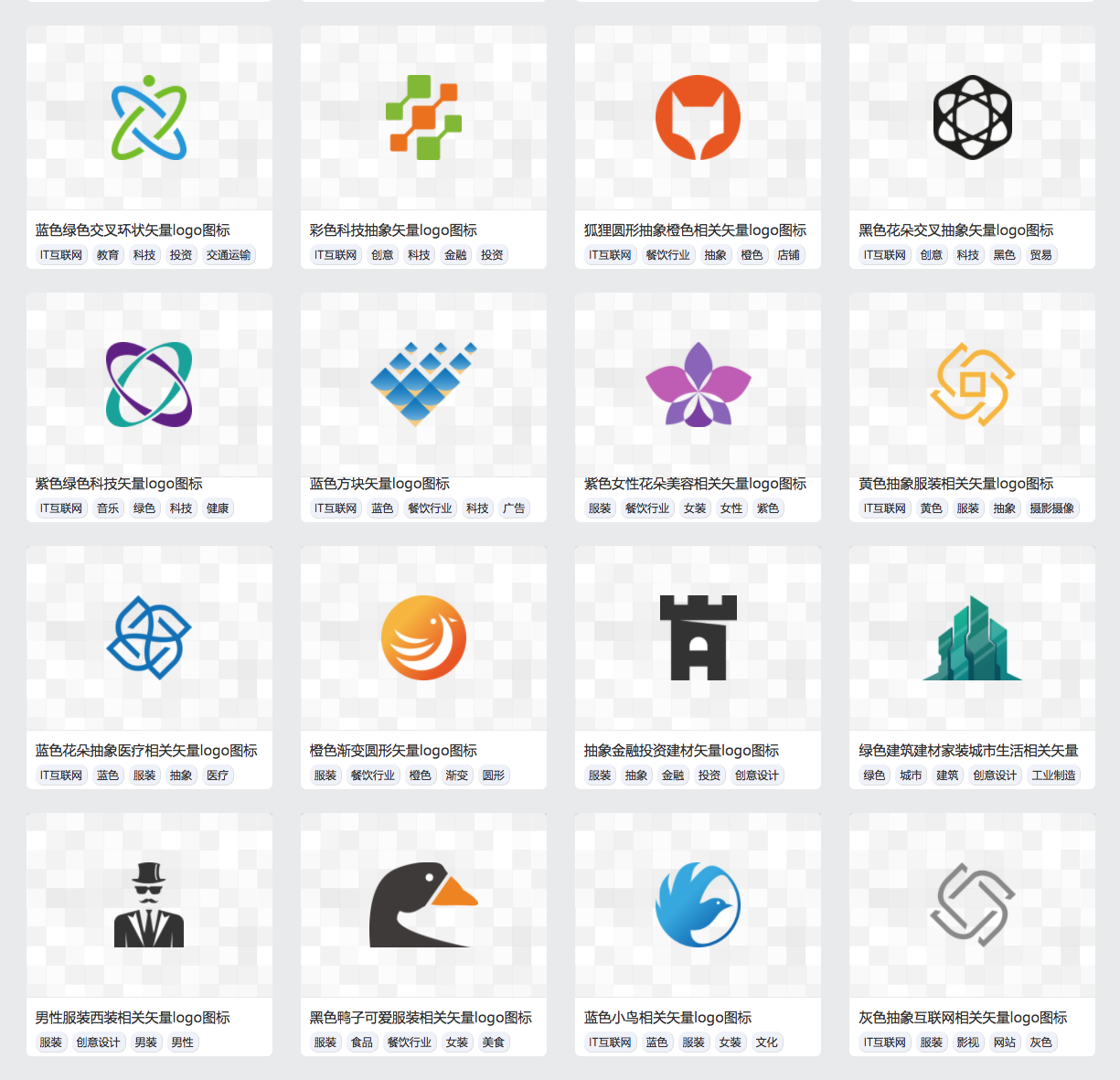 社团logo设计矢量元素图标素材下载 LOGO生成.cn (1)