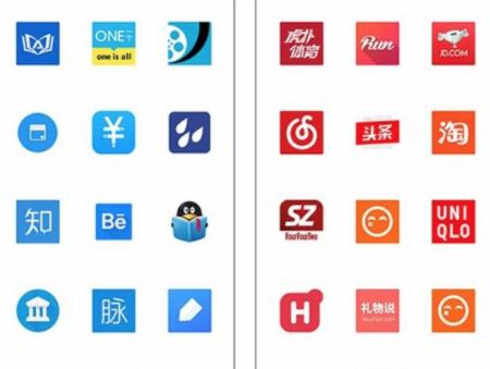 红蓝CP有那么强,让每个大品牌LOGO设计都虎视眈眈?