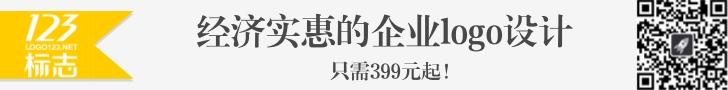 123广告_通栏广告_2017.12.14 (2)