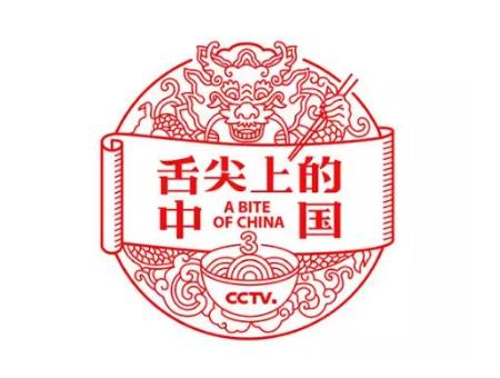 过年了,《舌尖上的中国3》的新LOGO和海报,都带着浓浓的年味,
