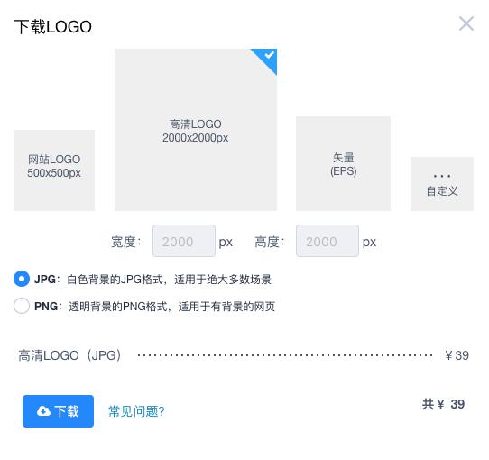 AI智能LOGO设计编辑器 LOGO生成 cn