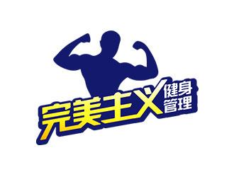 三月不减肥四月徒伤悲,赶紧来看看有哪些减肥瘦身品牌logo吧