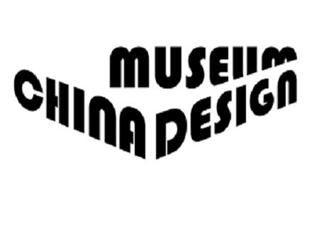 中国国际设计博物馆VI视觉设计,也太牛了吧!