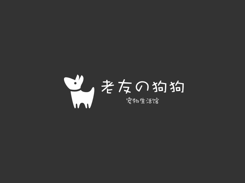 Logosc_637841522063267