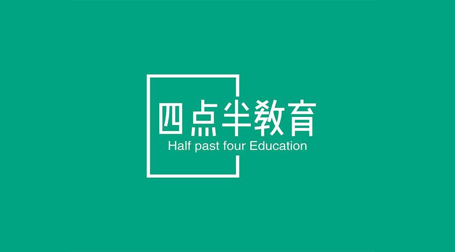 四点半教育logo设计