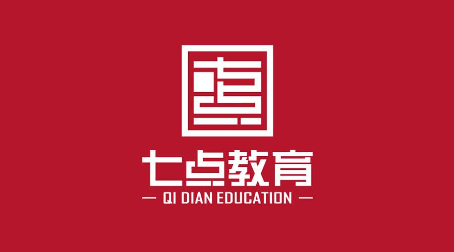 七点教育logo设计