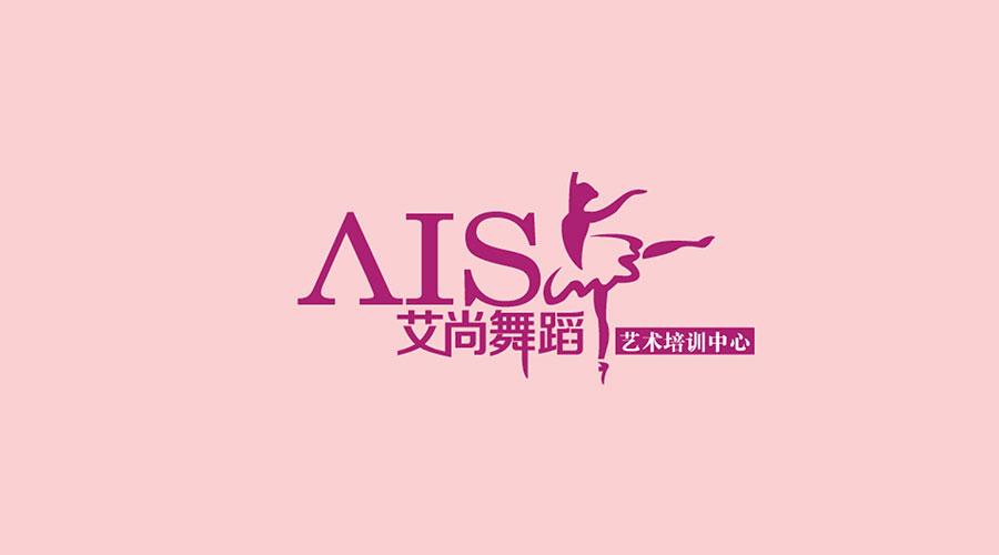 艾尚舞蹈艺术培训中心logo设计