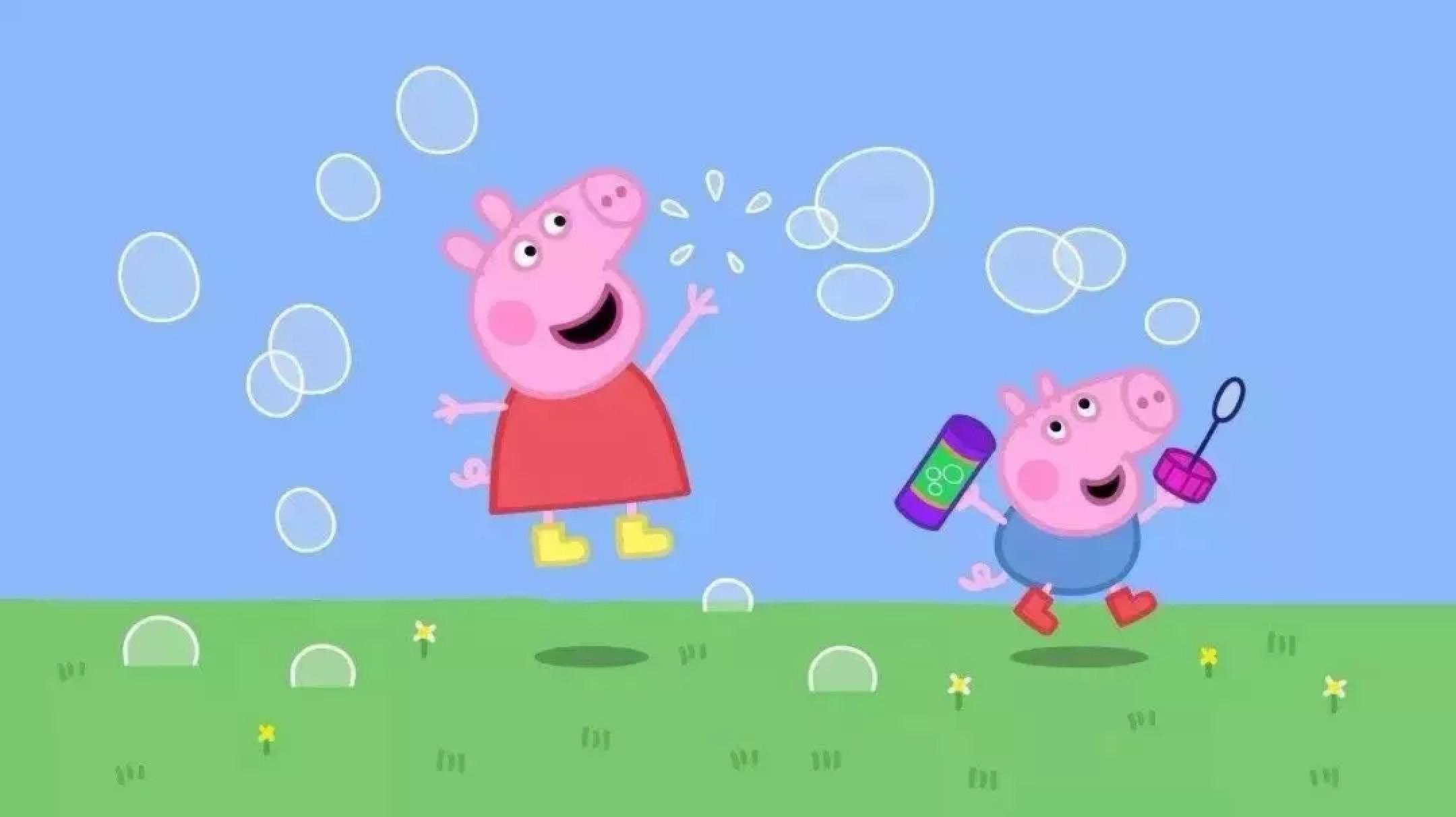 小猪配齐头像可爱