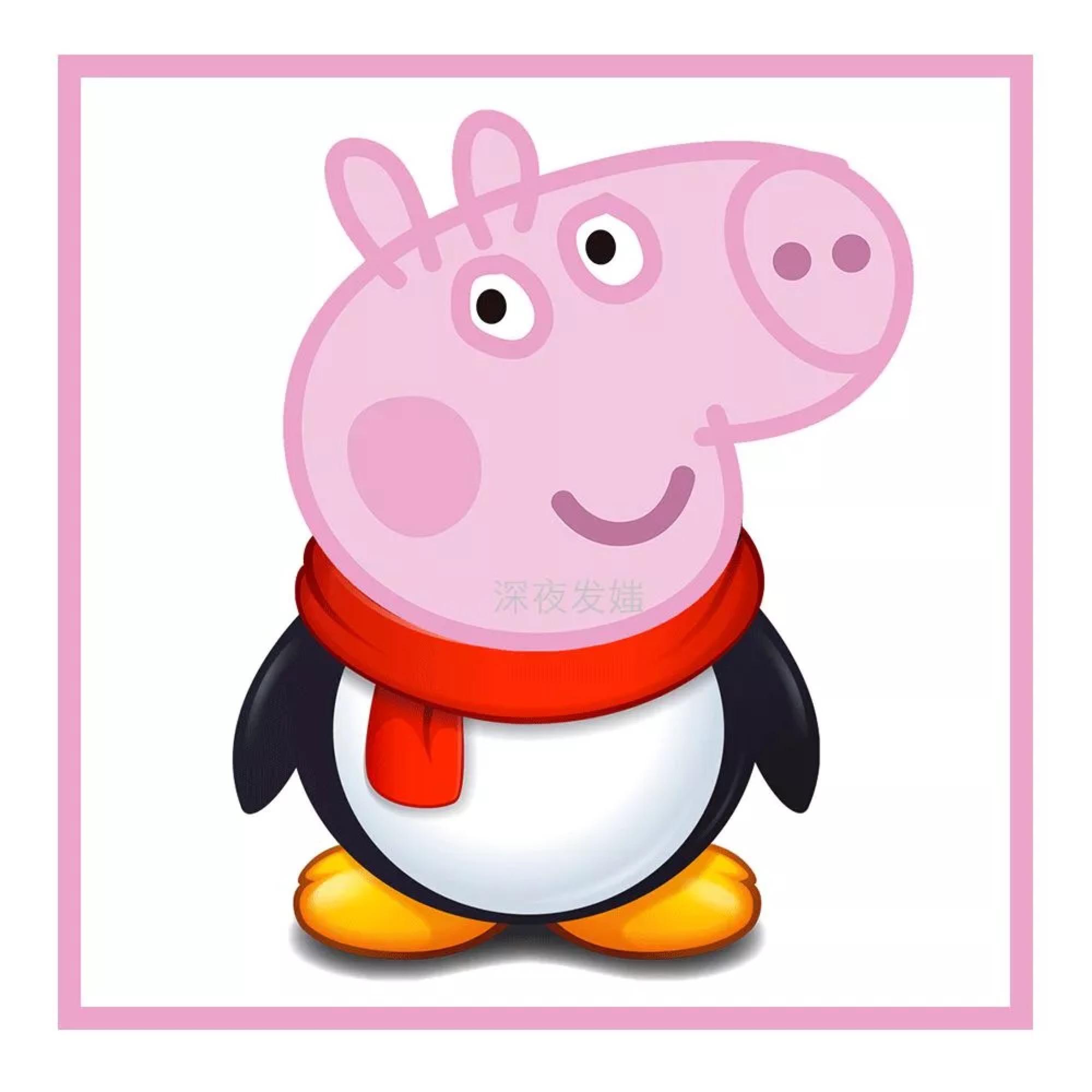 老干妈标志_小猪佩奇混搭各大品牌LOGO居然是这样!   123标志设计博客