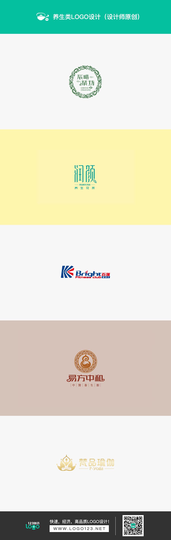 健康养生类设计logo(设计师)