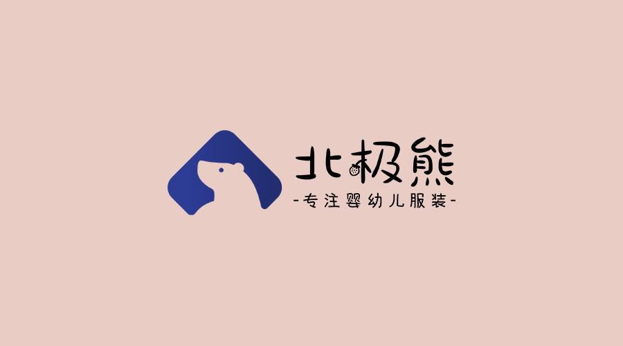 服装类设计logo(AI智能生成)