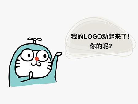 GIF动态LOGO:99元定制,让你的LOGO动起来