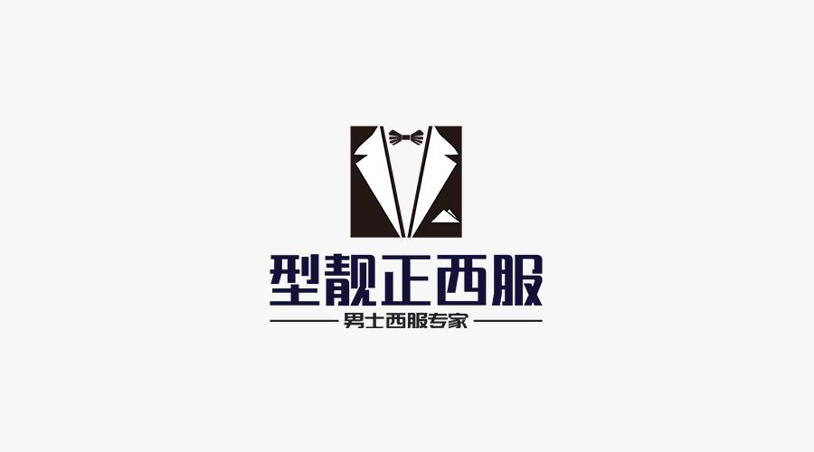 原创服装logo设计