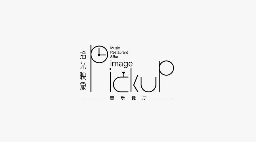 餐饮类设计logo