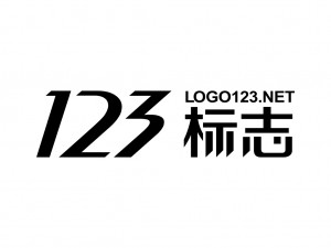 123标志黑白应用-白底