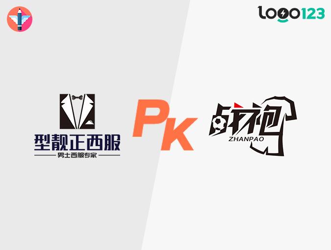 服装LOGO商标设计PK(设计师原创 VS AI智能)