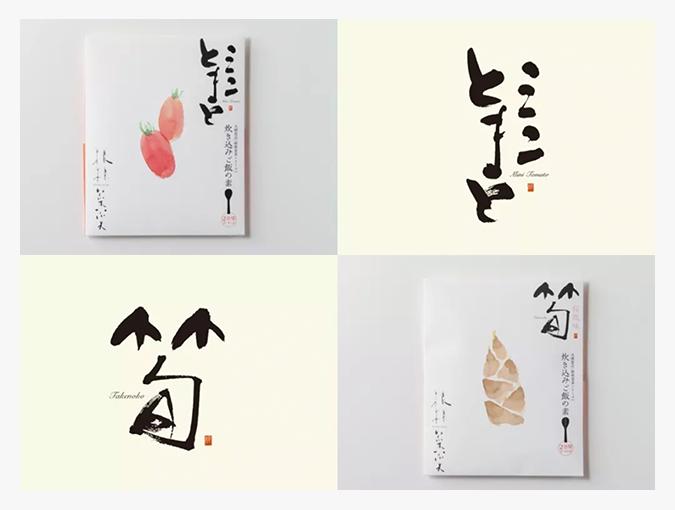 "Hiroyuki Matsuishi的""象形""日式LOGO设计"