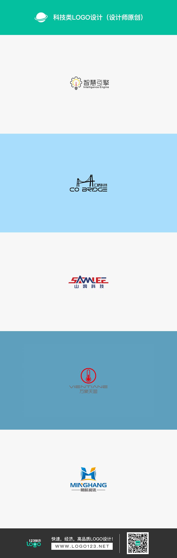 科技类logo(设计师原创)