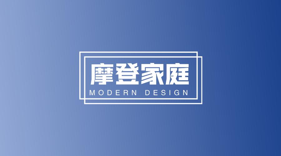 极简风格logo模版二
