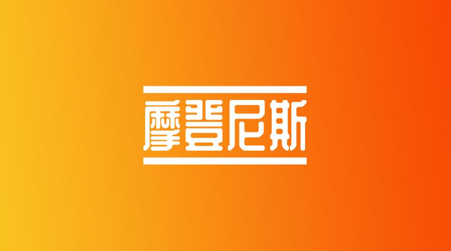 极简风格logo模版五
