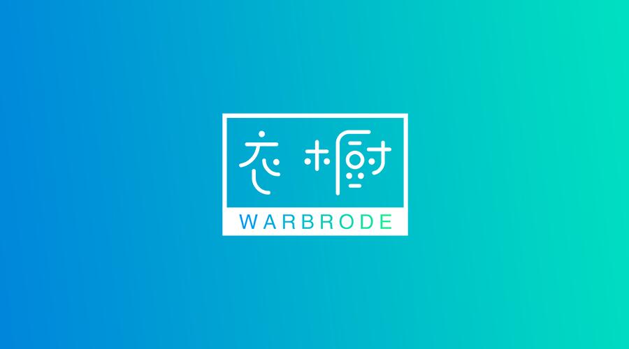 极简风格logo模版六