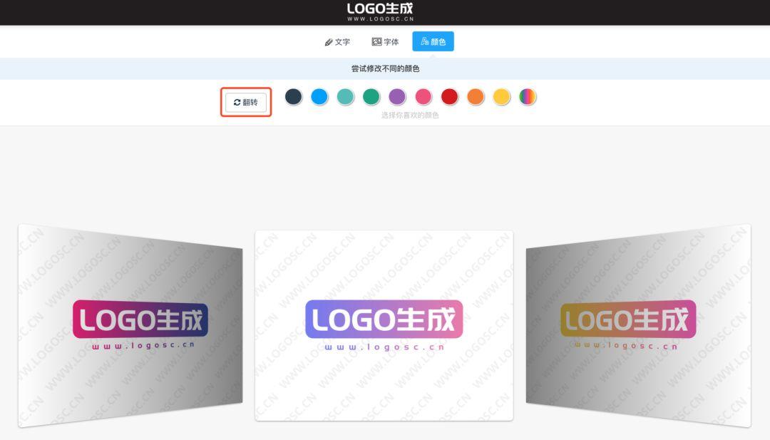 渐变色LOGO制作教程配图