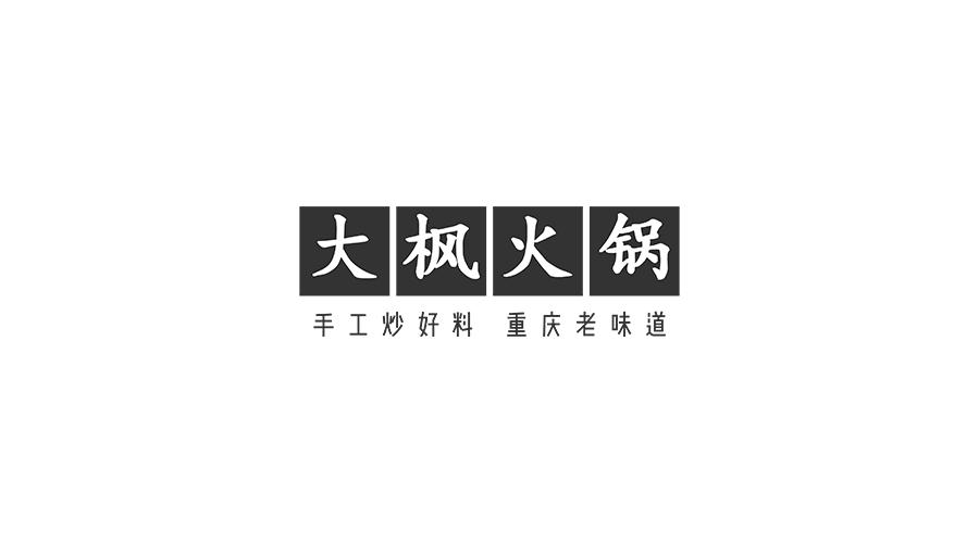 极简风格logo模版七