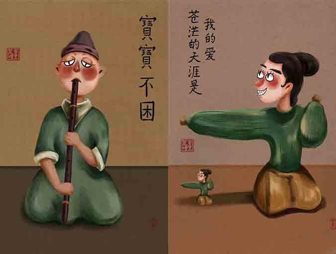 有趣,南京博物院的文物出表情包了!