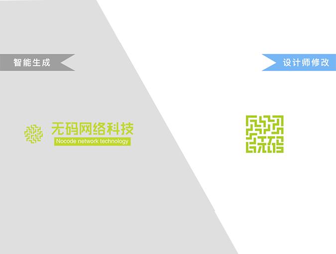 那些智能Logo设计实现不了的情况,该怎么解决?