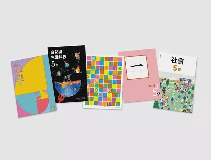 你有见过如同精美画册设计般的教科书吗?
