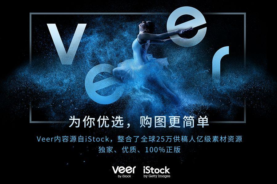 博文配图-VEER