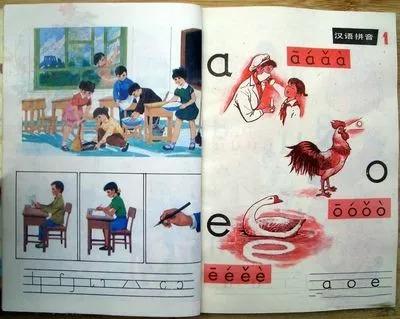 博文配图(中国教科书)