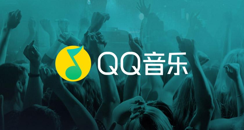 博文配图(qq音乐logo升级)